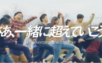 【教育機関】創価大学様 2019年 PR